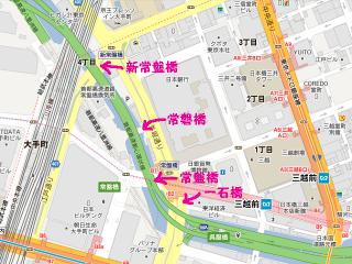 201201常磐橋1