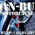 AN-BU