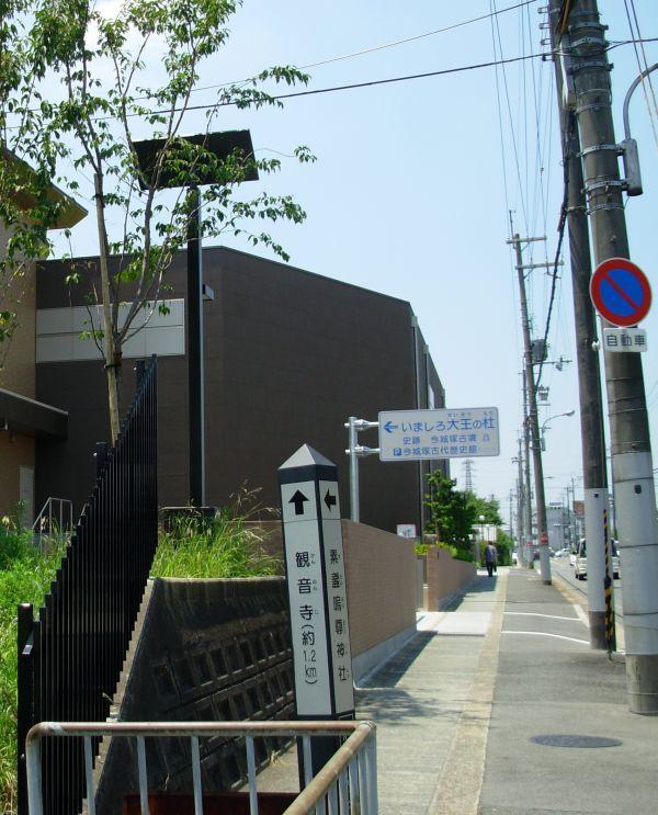 01 古代歴史館 道路案内