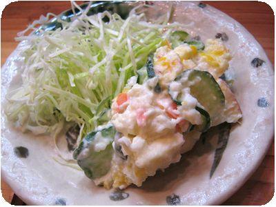 ポテトサラダ(サービス)