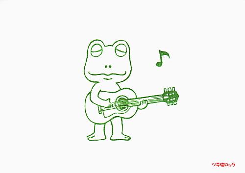 そーたろーのギターはんこ