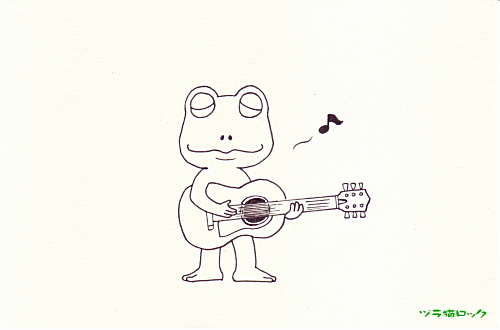 そーたろーのギター