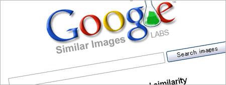 Google類似画像検索