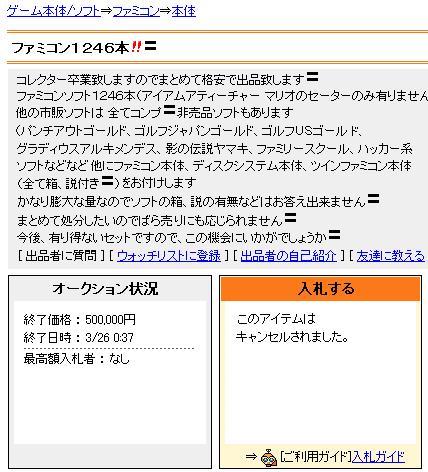 moba01.jpg