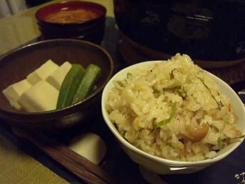 2梅炊き込みご飯定食