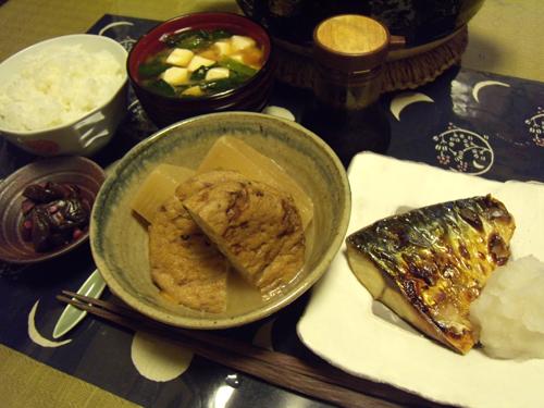 1塩鯖・がんもと大根の煮物定食