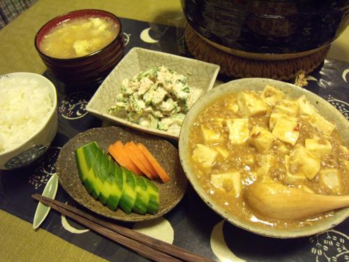 4味噌マーボー豆腐定食