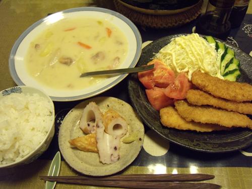 9シチュー・アジフライ定食