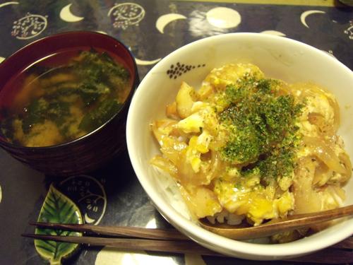 2たまご丼定食
