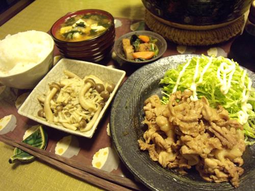 1豚焼肉定食