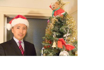 christmasgenie