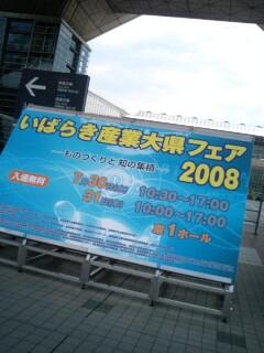 20080809224114