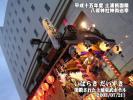 閉鎖された土浦東武ホテルがベルズイン・土浦になって帰ってくる
