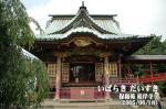 保和苑 桂岸寺