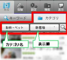 動画_トップ