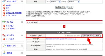 nickname_20120222182255.jpg