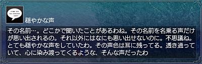 最後の手紙・情報5