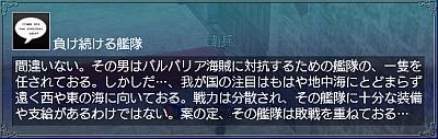 造船所親方の旧知・情報4