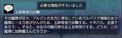 造船所親方の旧知・情報5