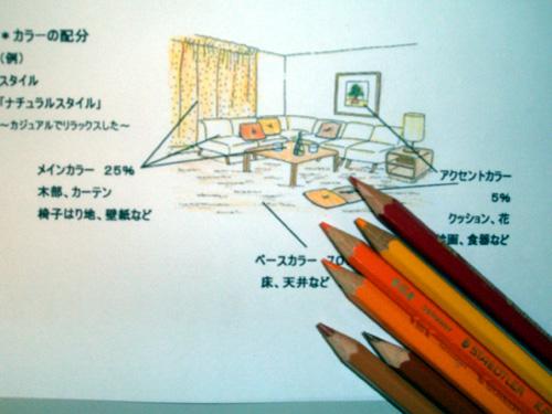 関根学園・色彩講座2