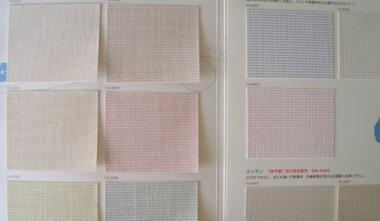 織物壁紙に新色