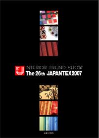 JAPANTEX2007