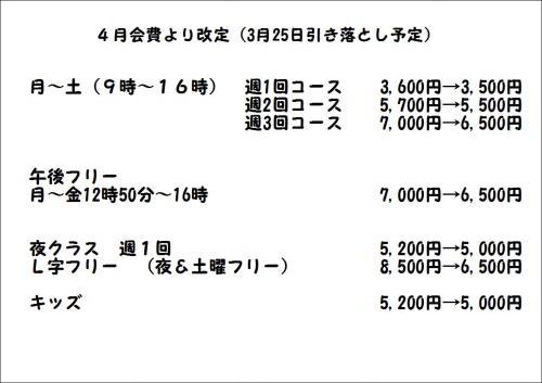 譁咎≡_convert_20110226173953