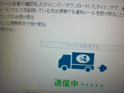 CIMG0240_convert_20110218142003.jpg