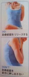 DVC00257.jpg