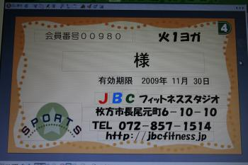 IMG_7538_convert_20081024194756.jpg