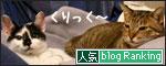 RB_n_KaR_kuri.jpg