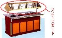 スニーズガードスギコ産業のウォーマ001