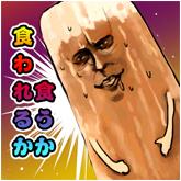 ホタテ味噌汁