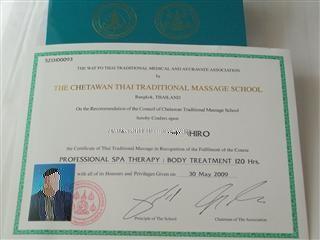 【速報!】Professional SPA Therapyコース、無事修了しました!