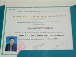 【速報!】Professional Thai Massage for Healthコース 無事修了しました!