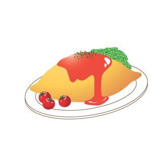 ... イラスト素材@食べ物編】洋食