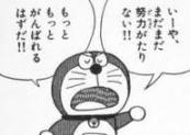 singou