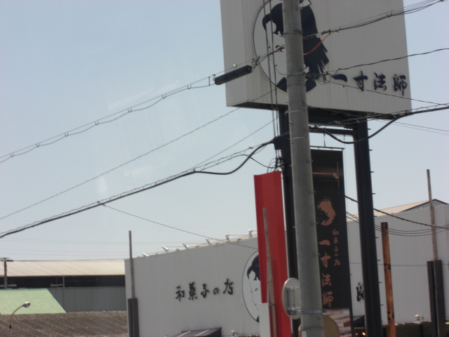 shirahama6172_sunhou.jpg