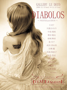 DIABOLOS-S.jpg