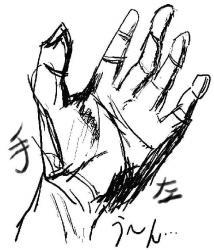 練習左手1