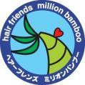 ミリオンバンブー