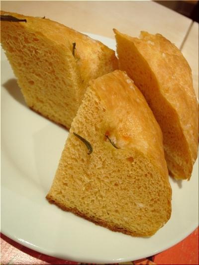 ミヤケ トマトパン