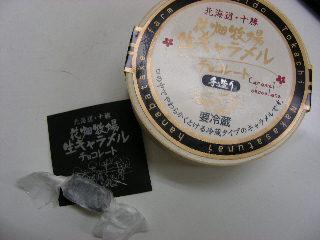 SSCN5699.jpg