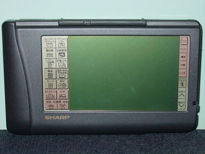 DSC00458.jpg