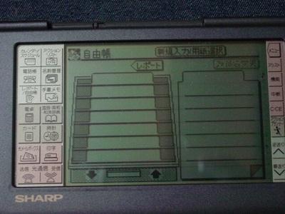 DSC00470.jpg