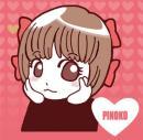 ピノコ 画像