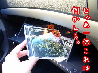 s-P1270072 copy