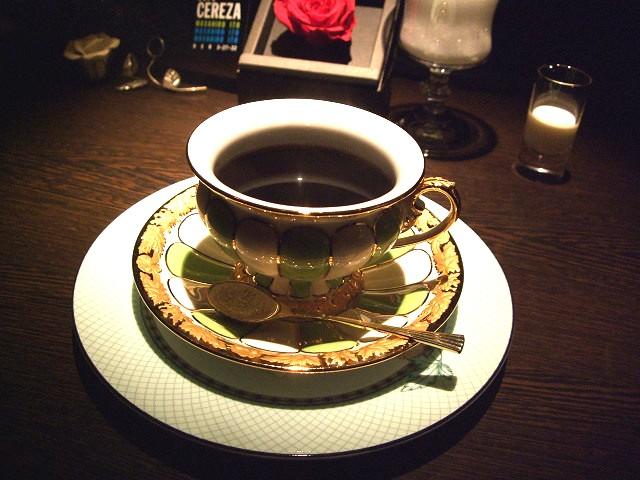 CAFE CEREZA0001