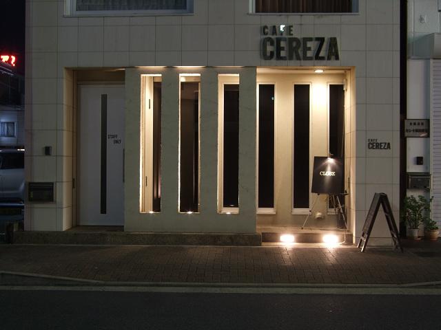 CAFE CEREZA0011