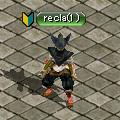 recla